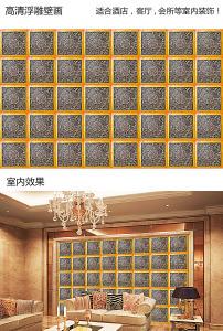 欧式花纹浮雕沙发背景墙