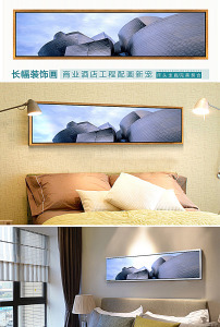 艺术/现代城市建筑艺术床头画已下载0 次