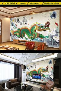 背景墙 电视 龙韵/龙韵中国风玉石浮雕电视背景墙装饰画...