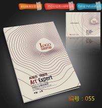 创意 艺术设计/彩色科技画册封面色彩时尚创意艺术设计...