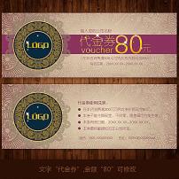 花纹/欧式古典华丽花纹代金券优惠券设计模板...