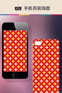 花纹卡通手机壳图案贴膜设计