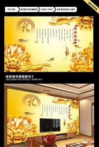 龙韵/福贵有余金荷浮雕电视背景墙装饰画