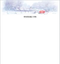 蓝天白云小清新信纸word图片