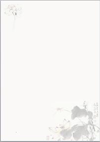 小清新信纸背景素材_