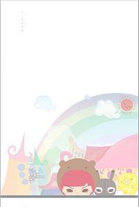 儿童乐园卡通可爱信纸设计word图片