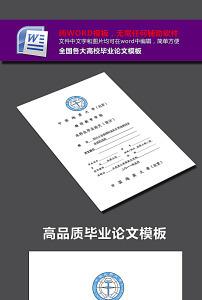 word简洁求职简历简历封面模板下载(图片编号:)