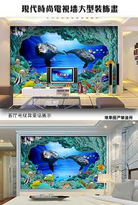 背景墙/3D立体海底世界海豚背景装饰画