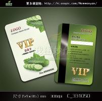 新鲜水果蔬菜超市商场vip卡