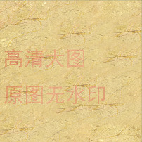 贴图/大理石纹理米黄贴图