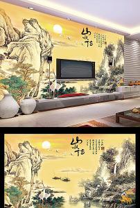 背景墙 设计 电视 客厅/山水情中式国画客厅电视背景墙设计 已下载0 次