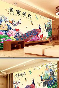 背景墙 设计 电视/中式中国风电视背景墙设计 已下载0 次