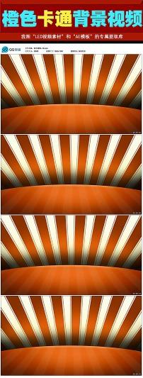 橙色条纹放射卡通背景视.