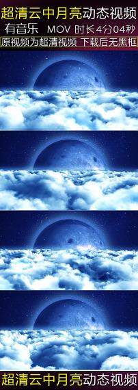 picsart素材手拿月亮