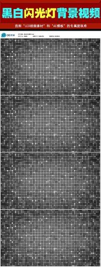 画布背景视频素材模板下载(图片编号:11017659)_动态