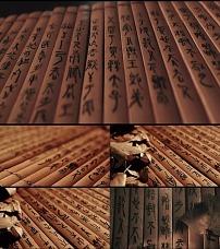 古代毛笔书法竹简实拍视频素材