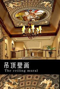 教堂复式楼房世界名画天顶吊顶壁画图片