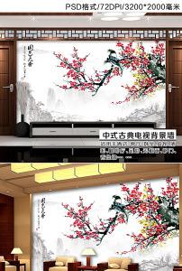 梅花中式电视背景墙