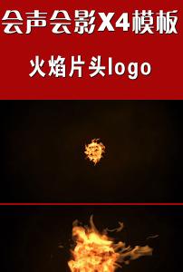 古典中国风美食菜谱酒店菜单模板模板下载