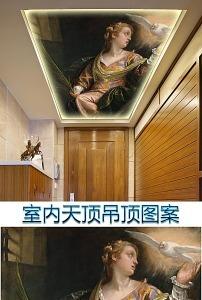 欧式宫廷天顶壁画9