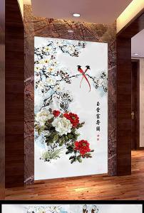 富贵吉祥玫瑰花玄关背景墙