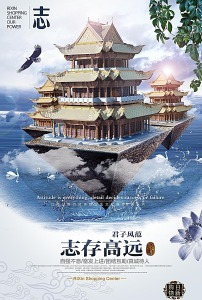 欧式仿古水墨中国风传统文化企业宣传画册