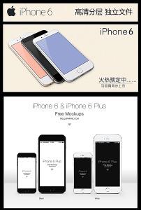 iphone6海报模板