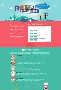 中国邮政储蓄银行ems邮政快递邮局ppt模板下载