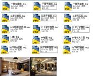柜台宾馆CAD施工图模板下载(图片不到:12571cad导入找编号ad图片