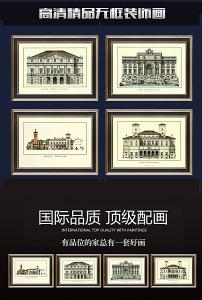 高档手绘欧式建筑图纸装饰画