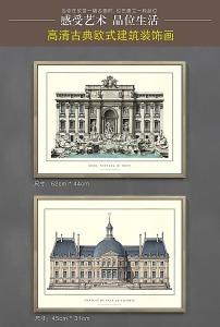 欧式古典建筑客厅无框画酒店装饰画高清图片下载