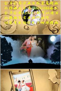 会声会影x5婚礼视频模板沙画婚礼开场视频