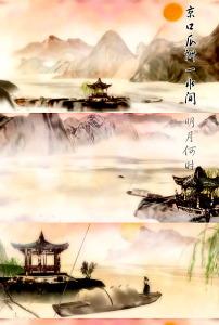 水墨诗词山水风景画视频