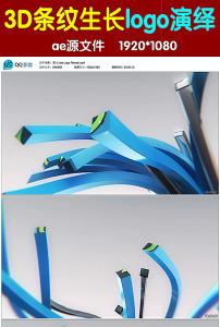 3D������logo����aeģ��