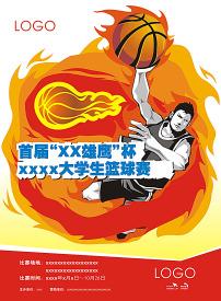 火篮球_牧力篮球movliv篮球室内外通用篮球全场包邮