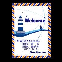 蓝色婚礼迎宾牌水牌设计源文件图片