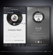 音乐名片素材_