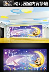 简笔画海底世界潜水幼儿园室内背景墙