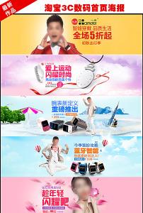 淘宝天猫产品促销海报文案字体排版设计图片