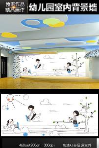 简笔画树林蓝天白云幼儿园背景墙