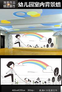 简笔画彩虹小女孩牵狗幼儿园背景墙