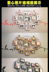 爱心照片墙电子相册展示ae模板图片