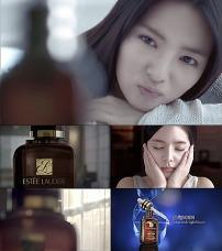 化妆品广告美女