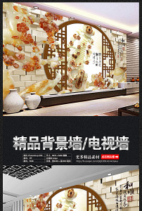 中式镂空圆窗玉雕梅花背景墙图片