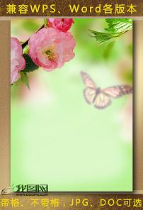 春天桃花信纸背景模板图片
