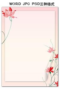 清新手绘树枝信纸背景模板下载(图片编号:12684805)图片