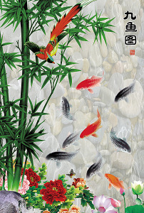 富水长流九鱼图竹子中式山水瀑布