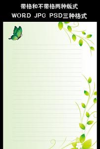 小清新校园风信纸背景图片