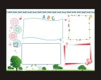 卡通儿童读书 小报 电子 小报模板