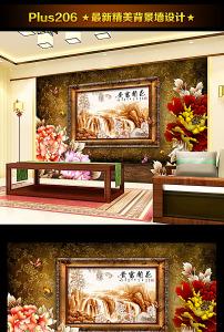 花开富贵木框山水画3d中式电视背图片